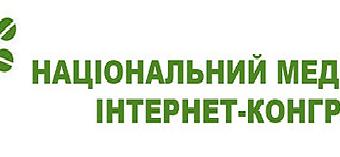 kongr_04_04_16
