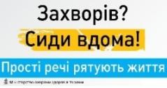 billboard2sendout_2
