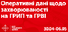 70c16e34b282c810