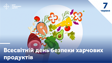 site_data_ХАРЧІ_950x535_72dpi_rgb