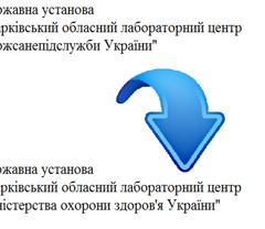 zmina_nazv_03_08_16