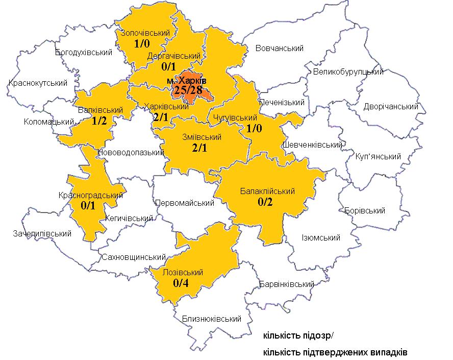 Карта 16.04.2020