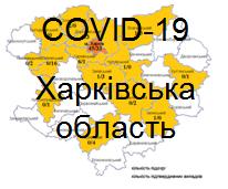 мини 18.04.2020