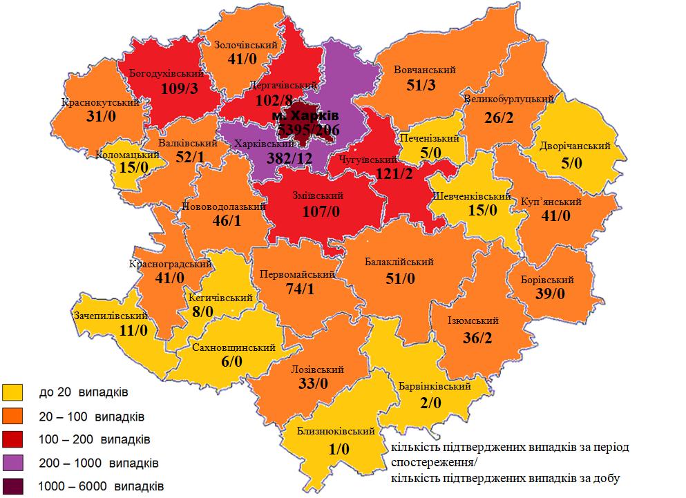 карта2008