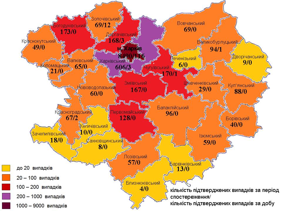 Карта 06.09.2020