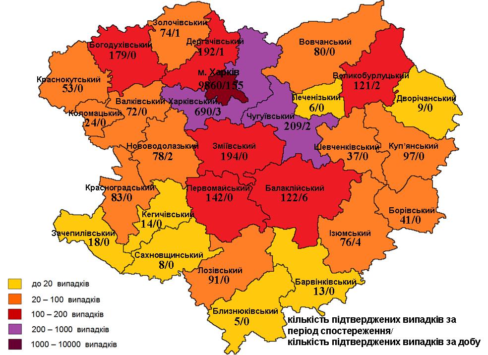 Карта 13.09.2020