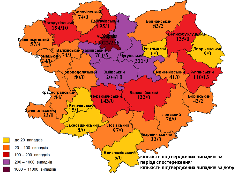 Карта 15.09.2020
