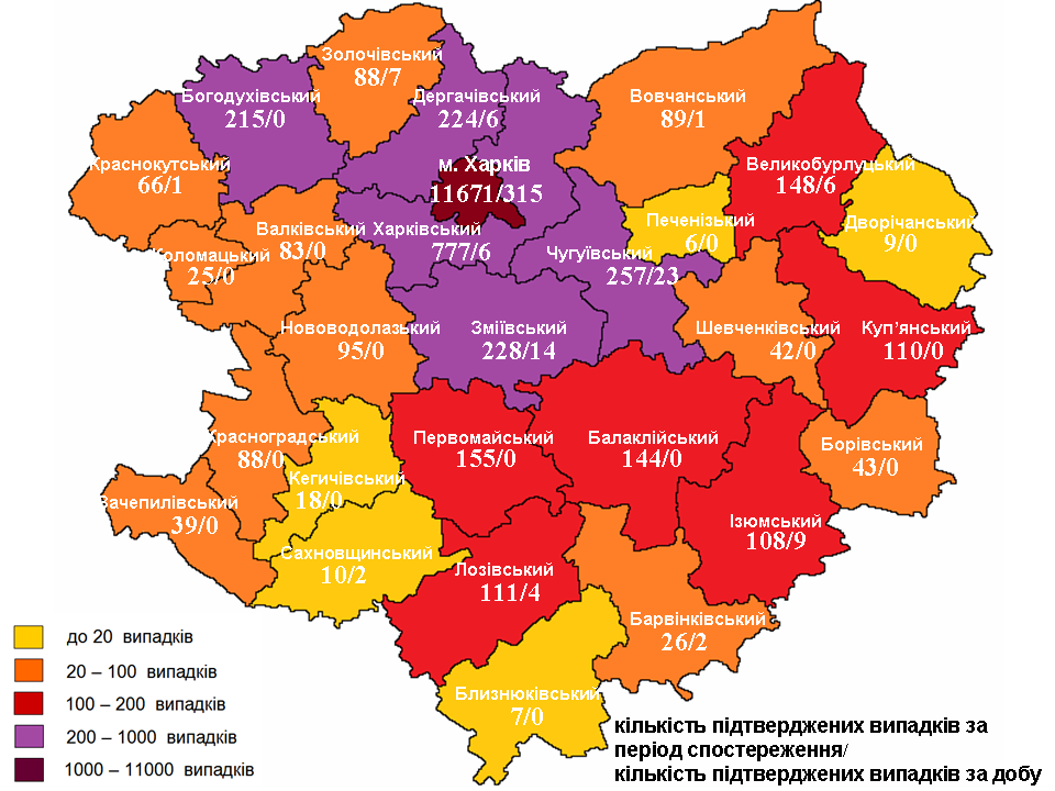 Карта 20.09.