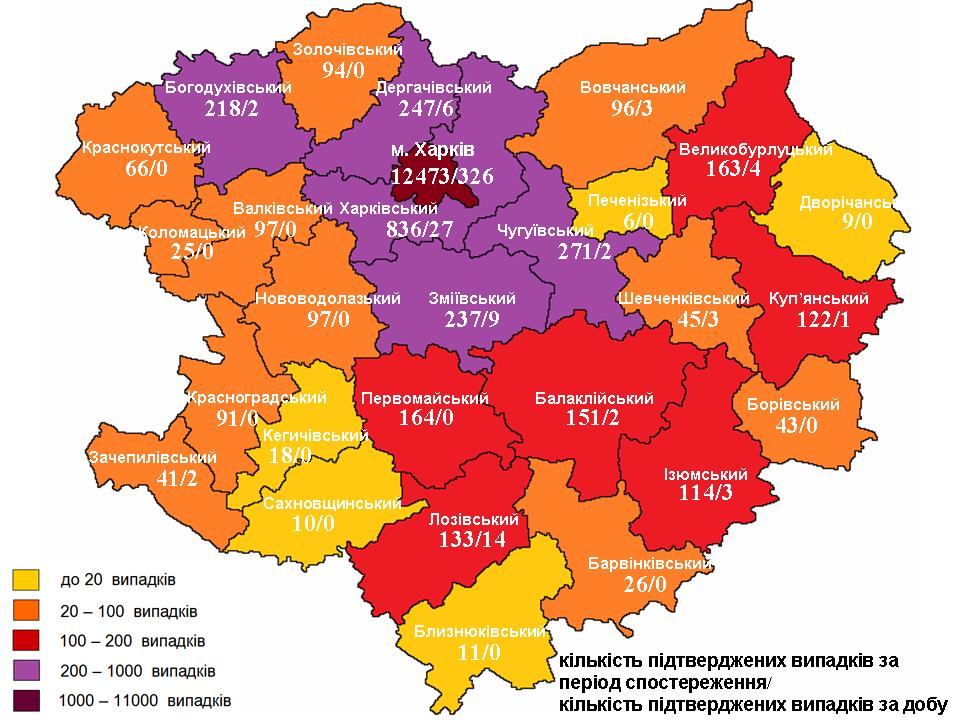 Карта 23.09.2020