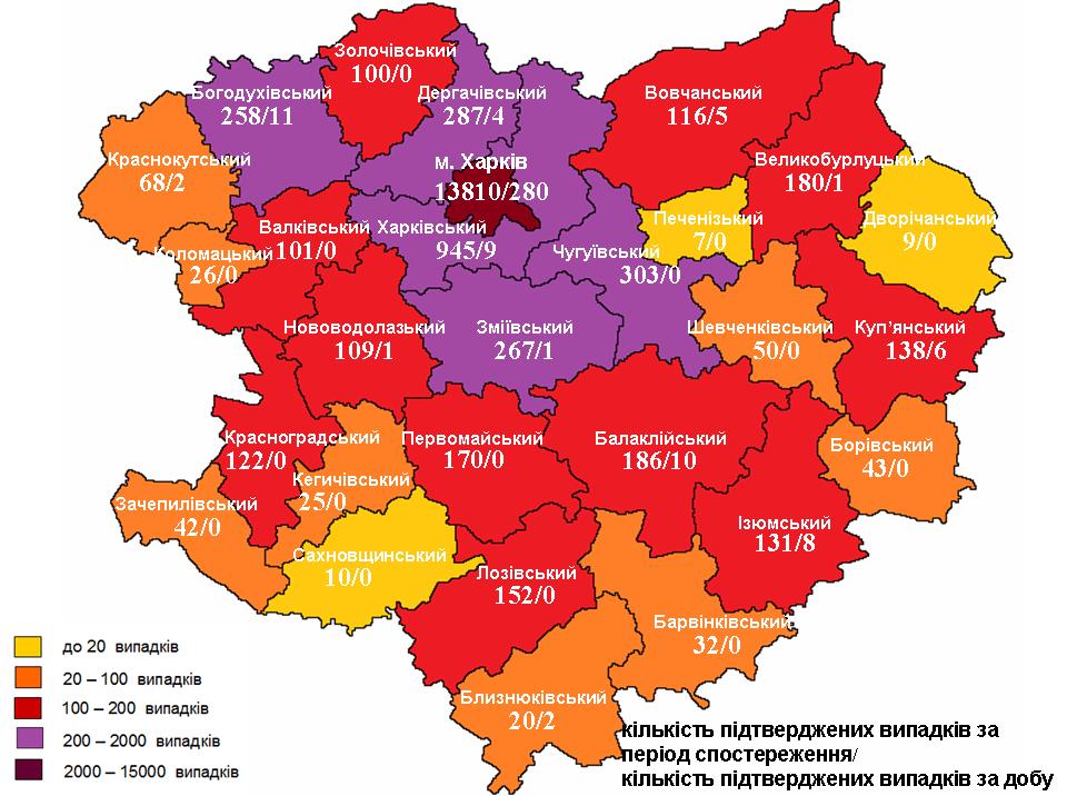 Карта 28.09.2020
