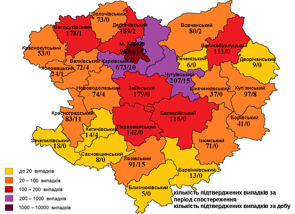 11.09.2020 карта