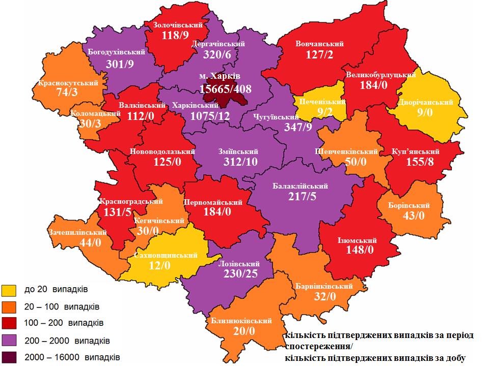 Карта 03.10.2020