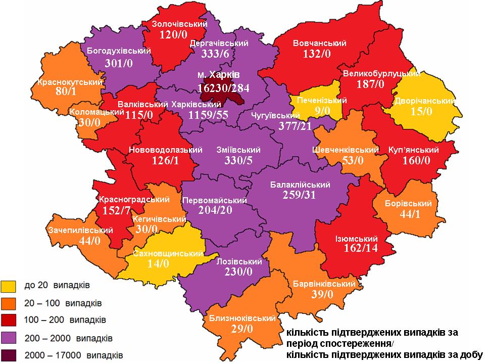 Карта 05.10.2020