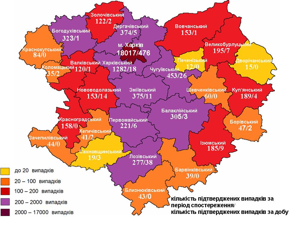 Карта 09.10.2020
