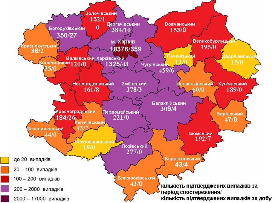 Карта 10.10.2020
