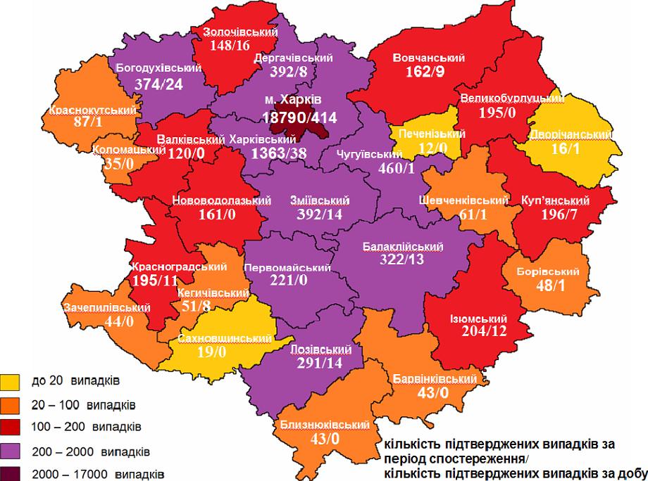 Карта 11.10.2020