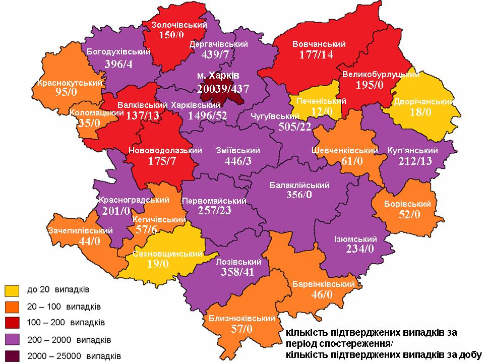 Карта 14.10.2020