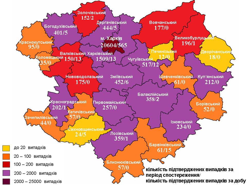 Карта 15.10.2020