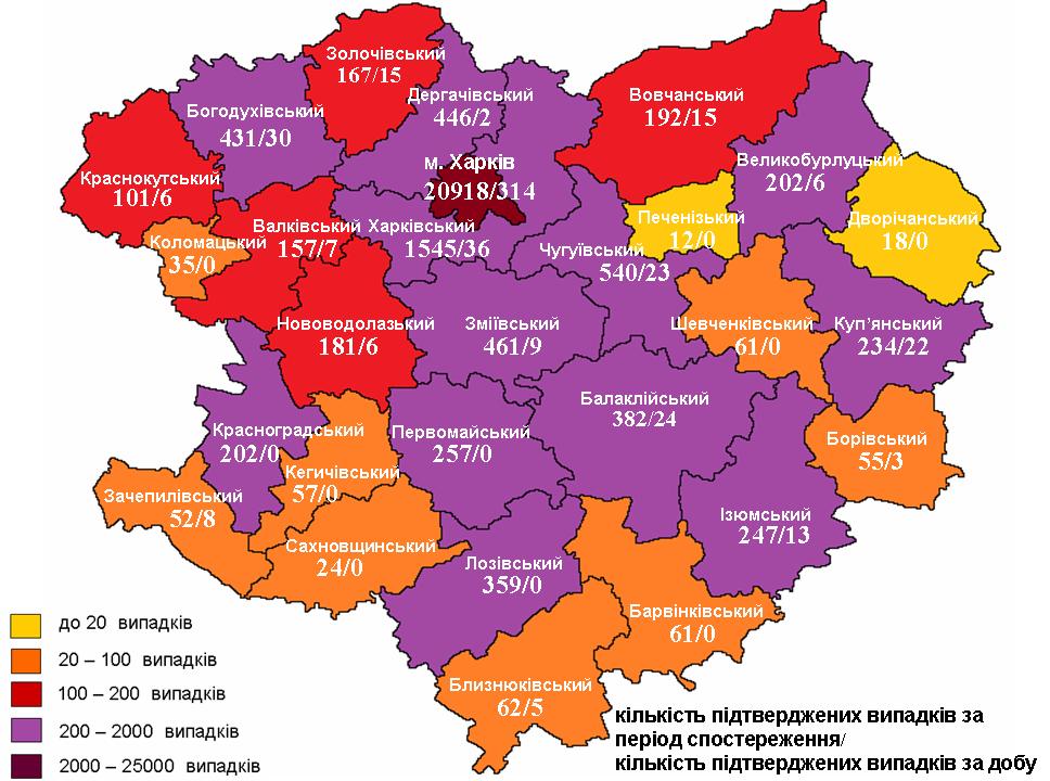Карта 16.10.2020