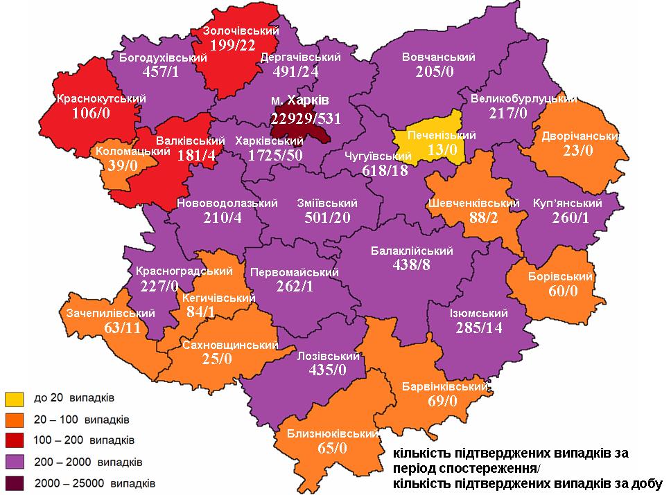 Карта 21.10.2020