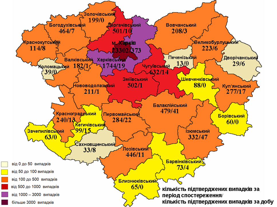 Карта 22.10.2020
