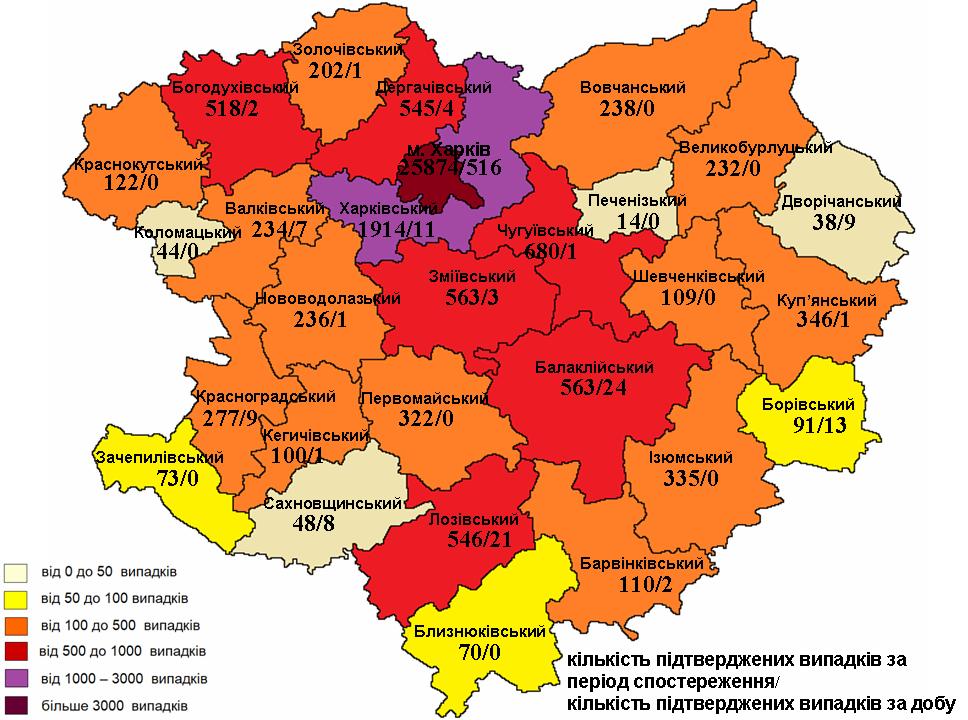 Карта 28.10.2020