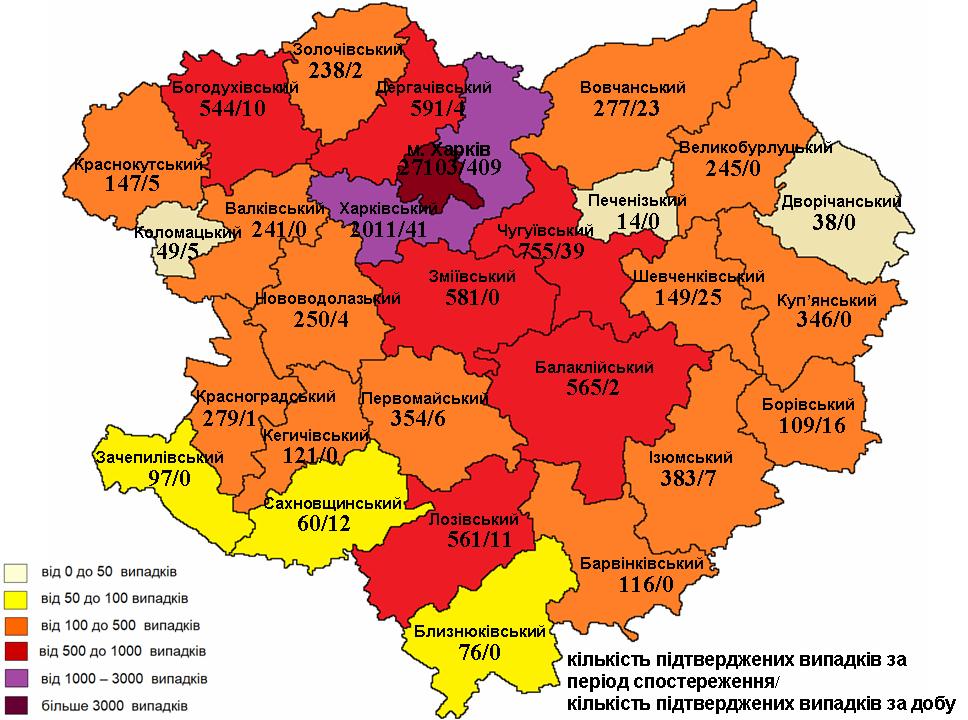 Карта 31.10.2020