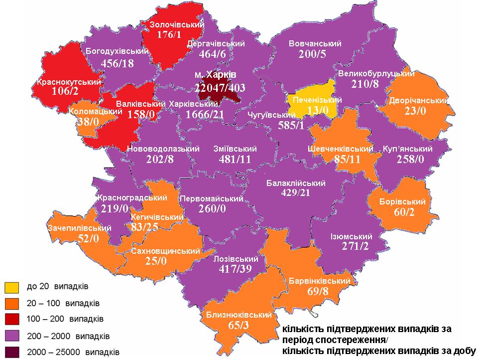 карта 19.10.2020