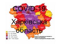 мини 09.10-240x200