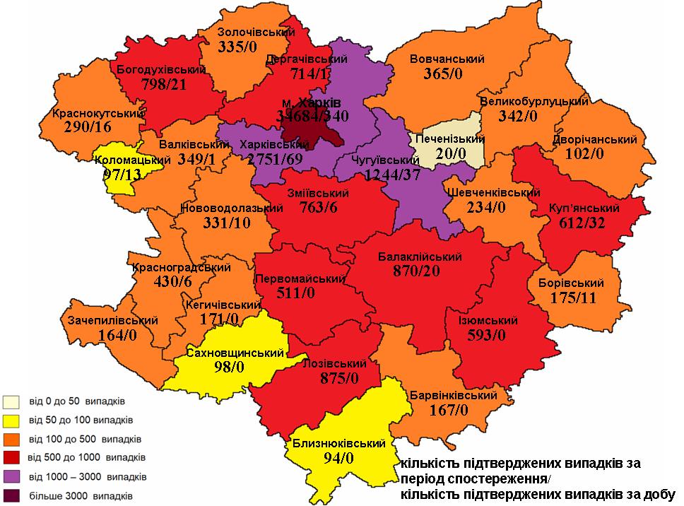 Карта 16.11.2020