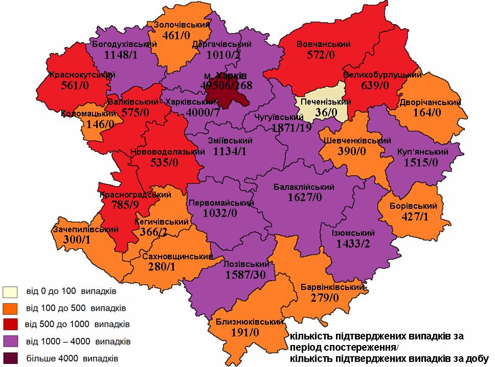 карта 01.01.2021