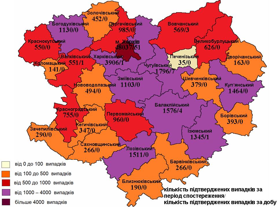 карта 03.01.2021