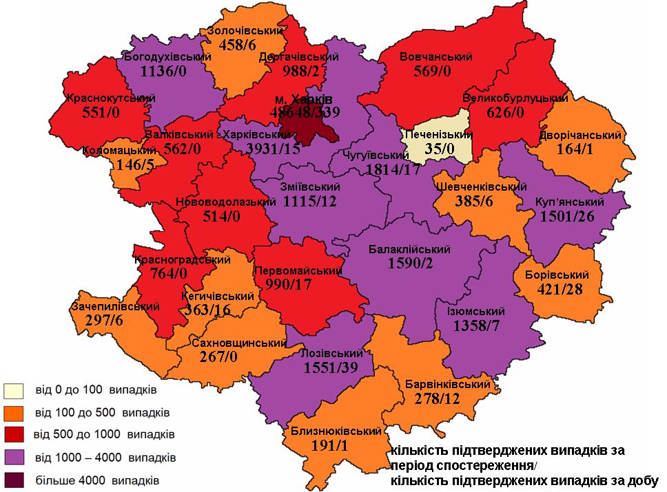 карта 06.01.2021