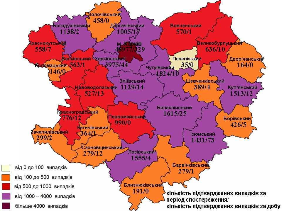 карта 07.01.2021