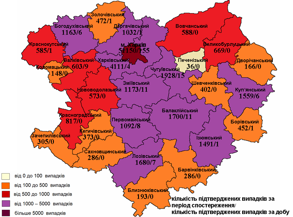 карта 19.01.2021