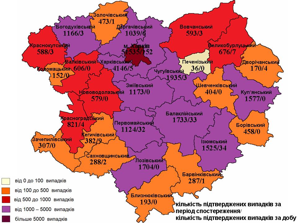 карта 21.01.2021