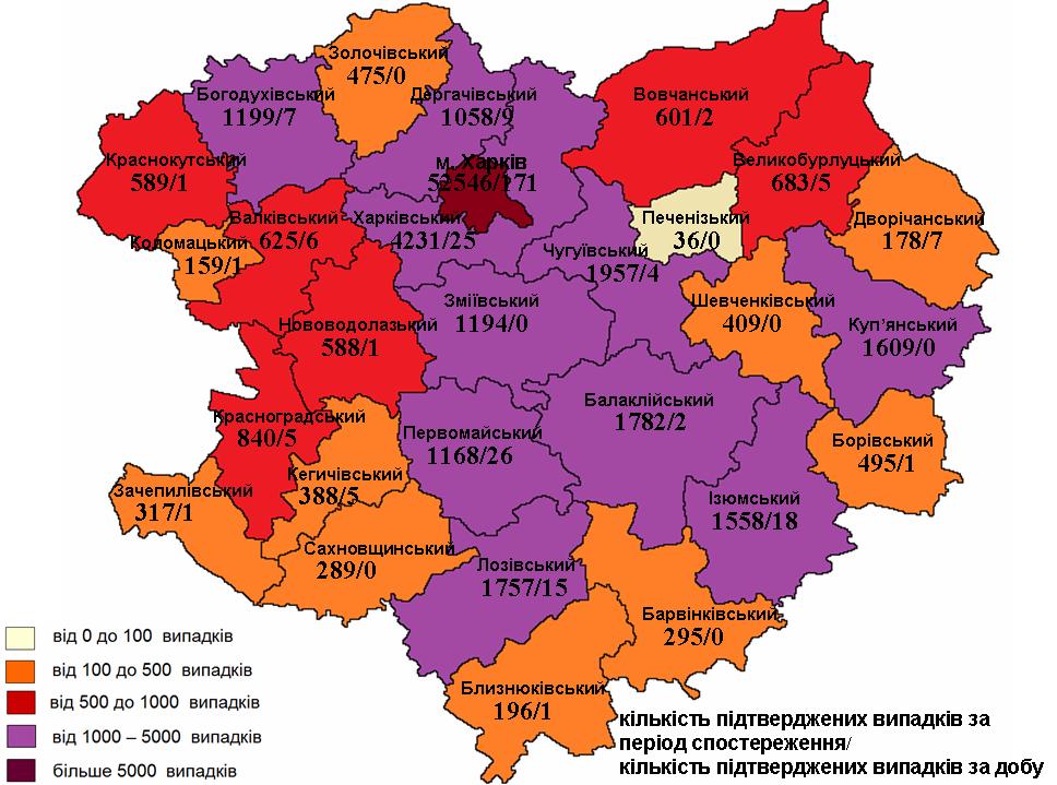 карта 28.01.2021