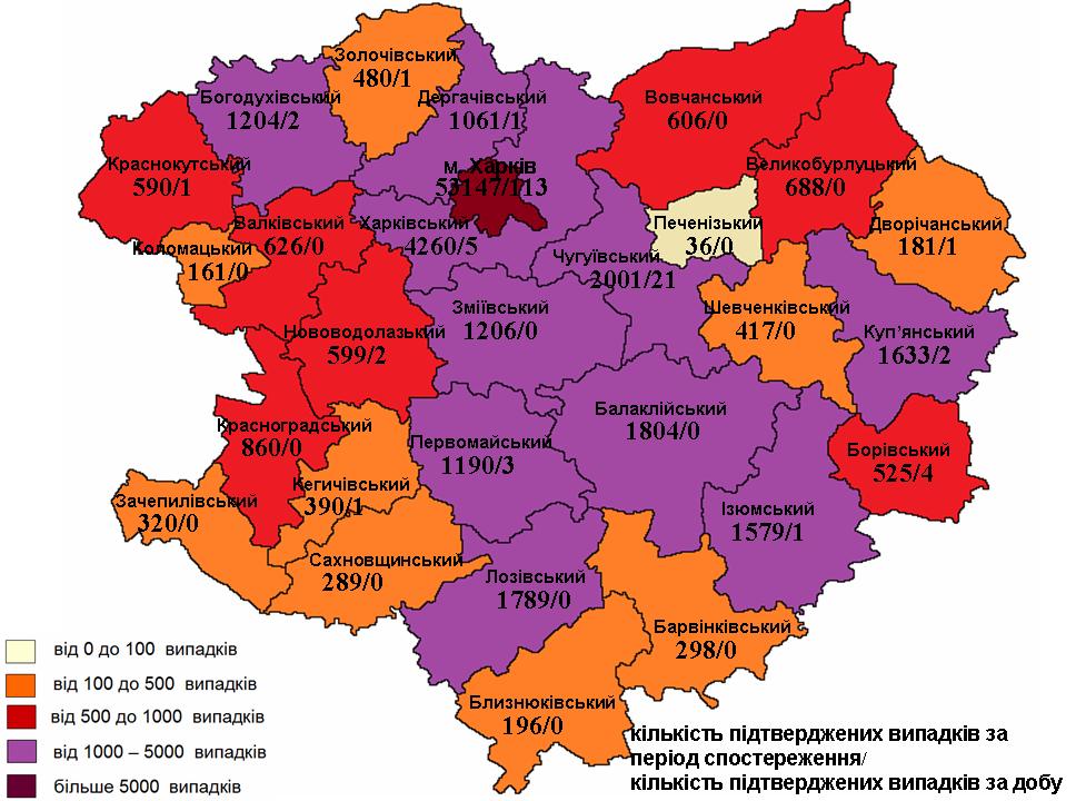 карта 02.02.2021