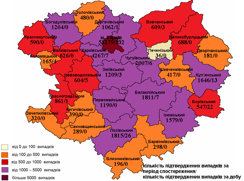 карта 03.02.2021