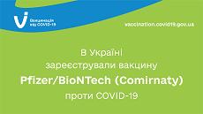 22 02 2020 Pfizer_BioNTech-02