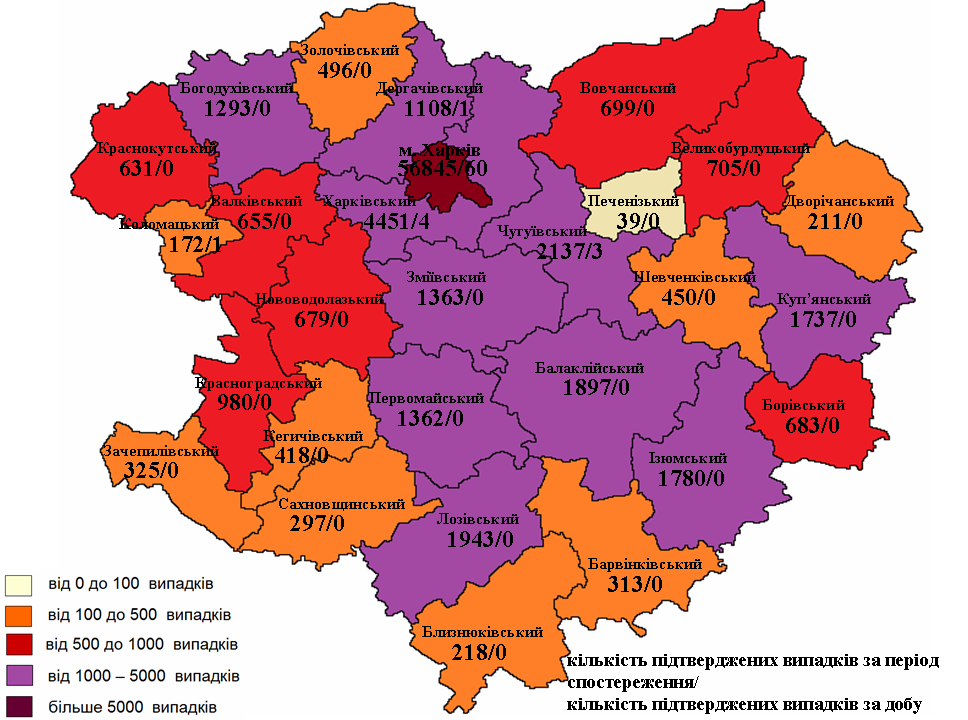карта 01.03.2021