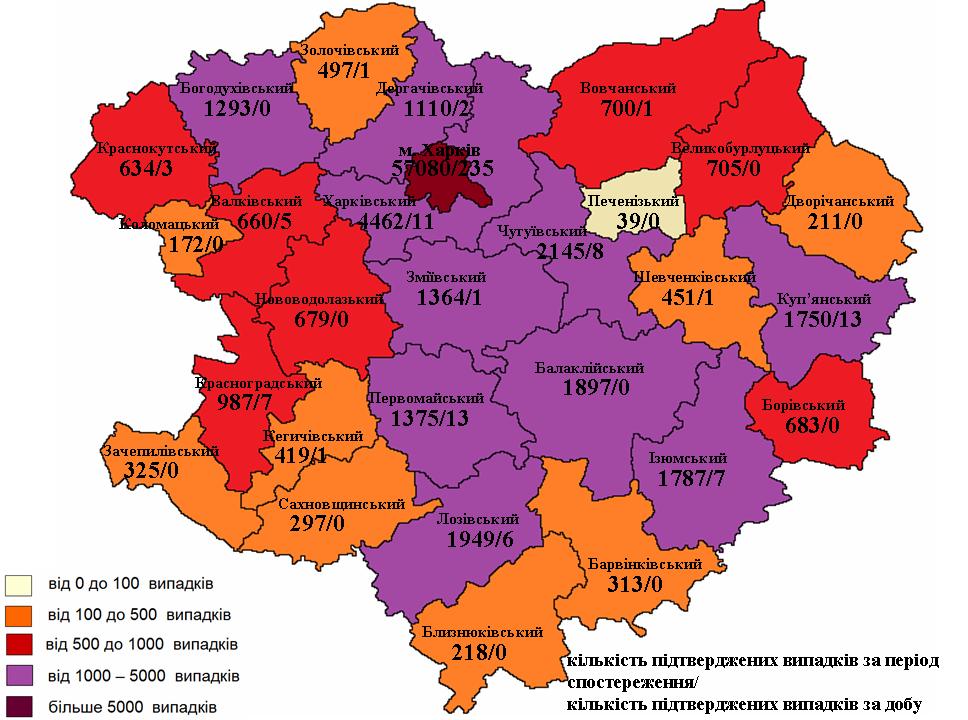 карта 02.03.2021