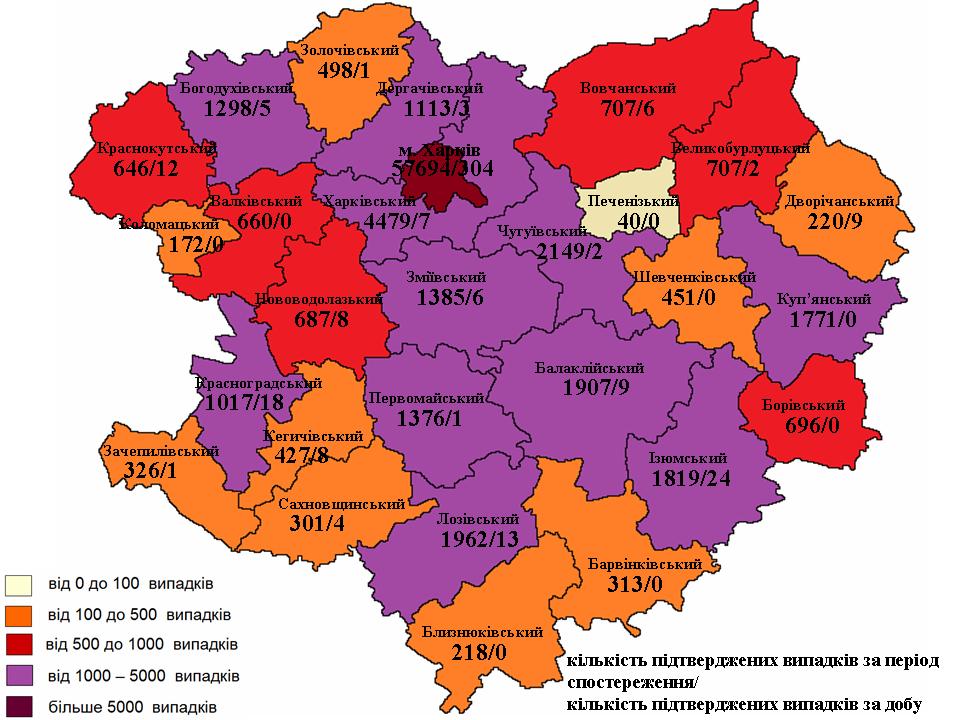карта 04.03.2021