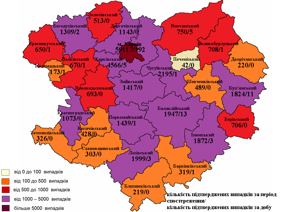 карта 10.03.2021