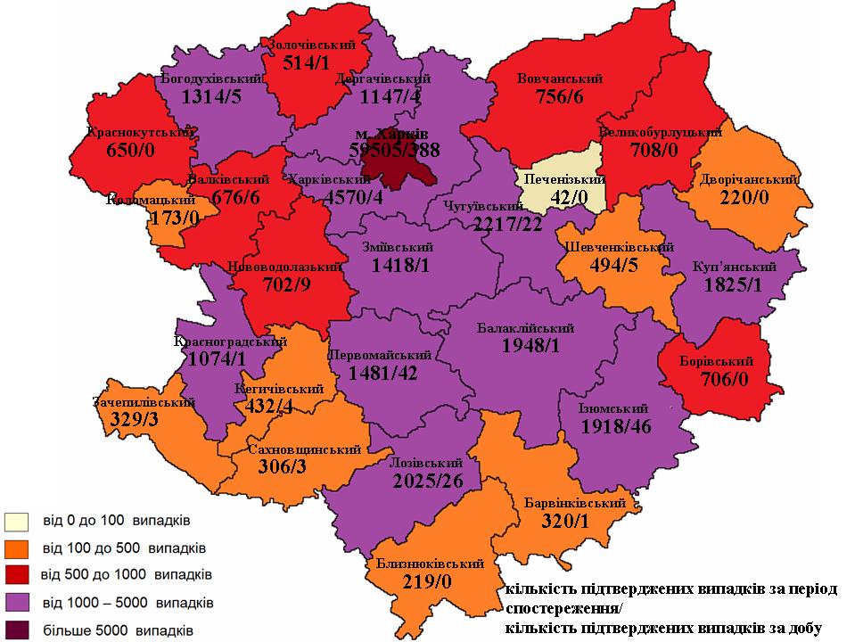 карта 11.03.2021