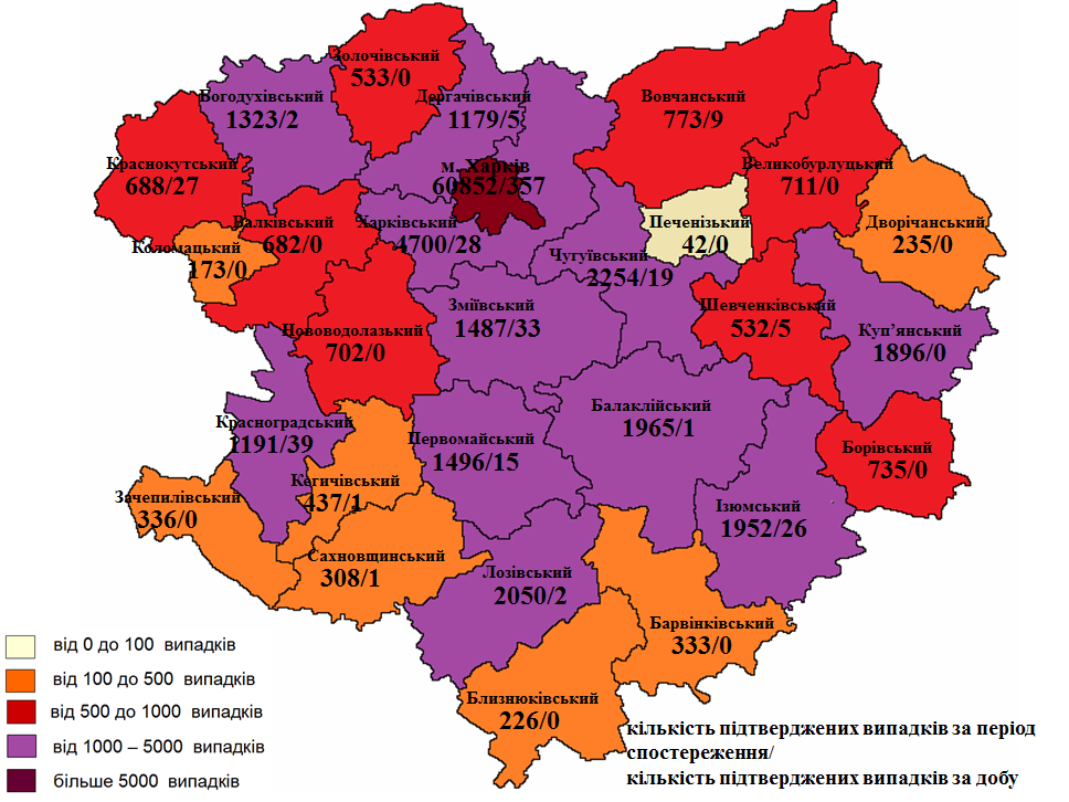 карта 14.03.2021