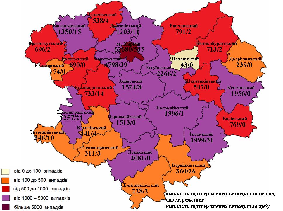 карта 18.03.2021