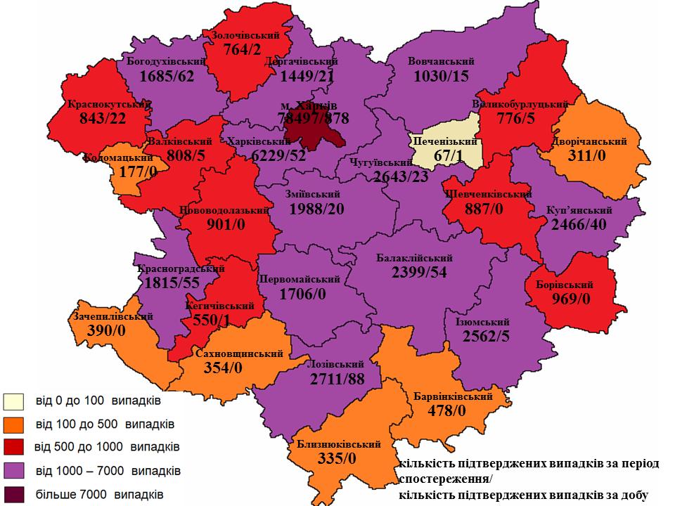 карта 1004