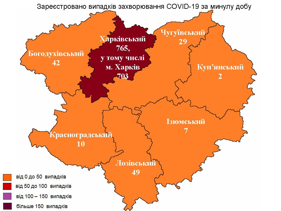 карта 13.04.2021