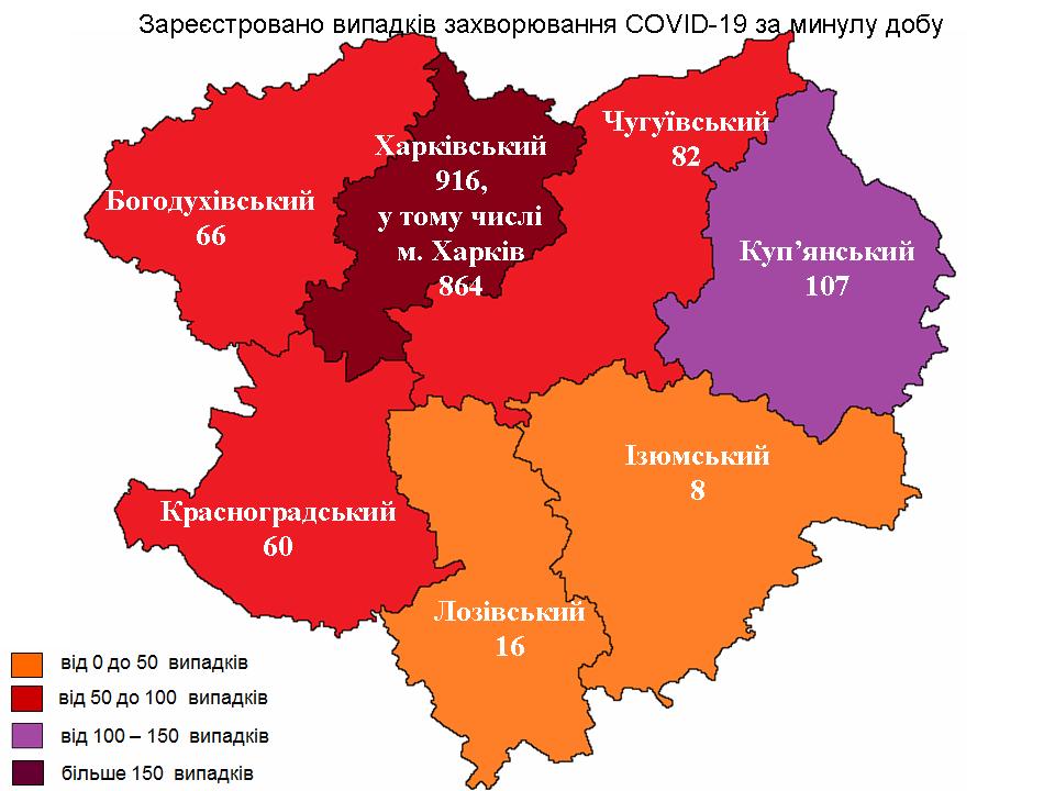 карта 14.04.2021